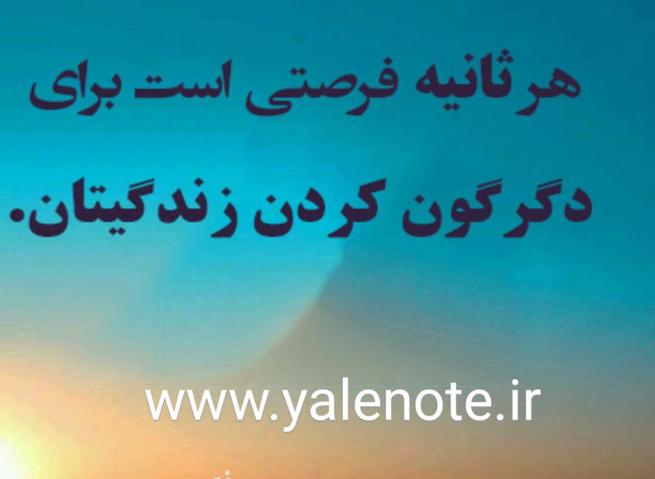 لیست مشاوران و برنامه  ریزان تحصیلی در کرمان