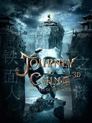 دانلود فیلم Viy 2 Journey To China 2018
