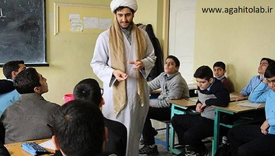 مرکز تربیت مبلغ معلم