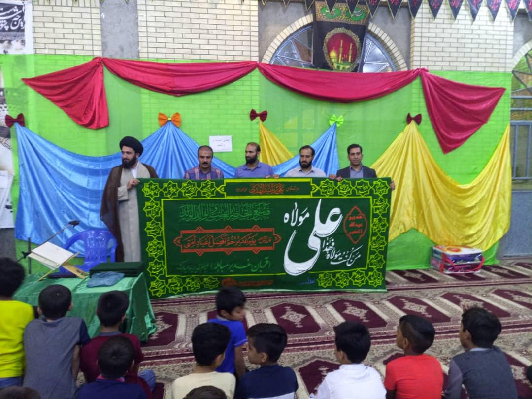برگزاری جشن عید سعید غدیر خم در شهر بوشکان+تصاویر