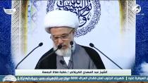 خطبة الجمعة .. الشیخ عبدالمهدي الکربلائي - ۲۰۱۹/۸/۱۶