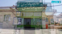 معرفی اجمالی امامزاده نورالهدی در مشهد اردهال