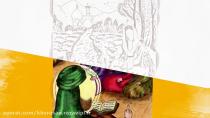 کلیپ نقاشی های برگزیده نهمین جشنواره کتابخوانی رضوی