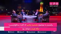 عربستان از حاجی ایرانی با زبان فارسی استقبال کرد اما...