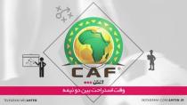 فوتبال مالی 4-1 موریتانی