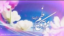 مولودی خوانی به مناسبت میلاد امام کاظم ع