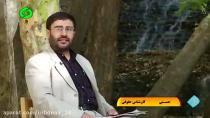 بهون مهر- حقوق خانواده