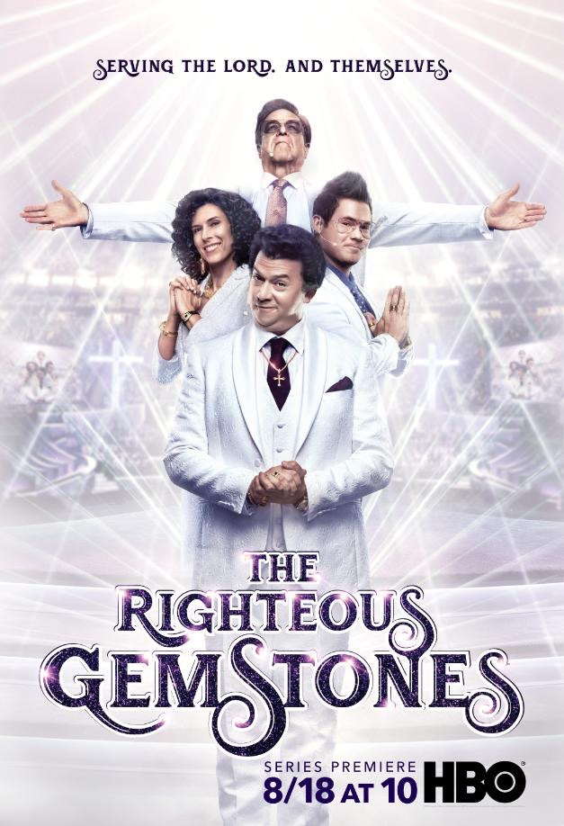 دانلود سریال The Righteous Gemstones
