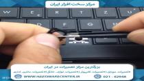 آموزش تعمیر کیبورد لپ تاپ اچ پی