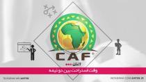 فوتبال ماداگاسکار1-0 بوروندی
