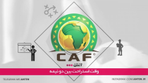 فوتبال آفریقای جنوبی 1-0 نامیبیا