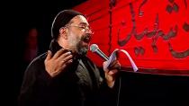 حاج محمود کریمی - هجوم نیزه ها رو دیدم