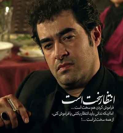 دانلود آهنگ بیقرارم از علی رزاقی