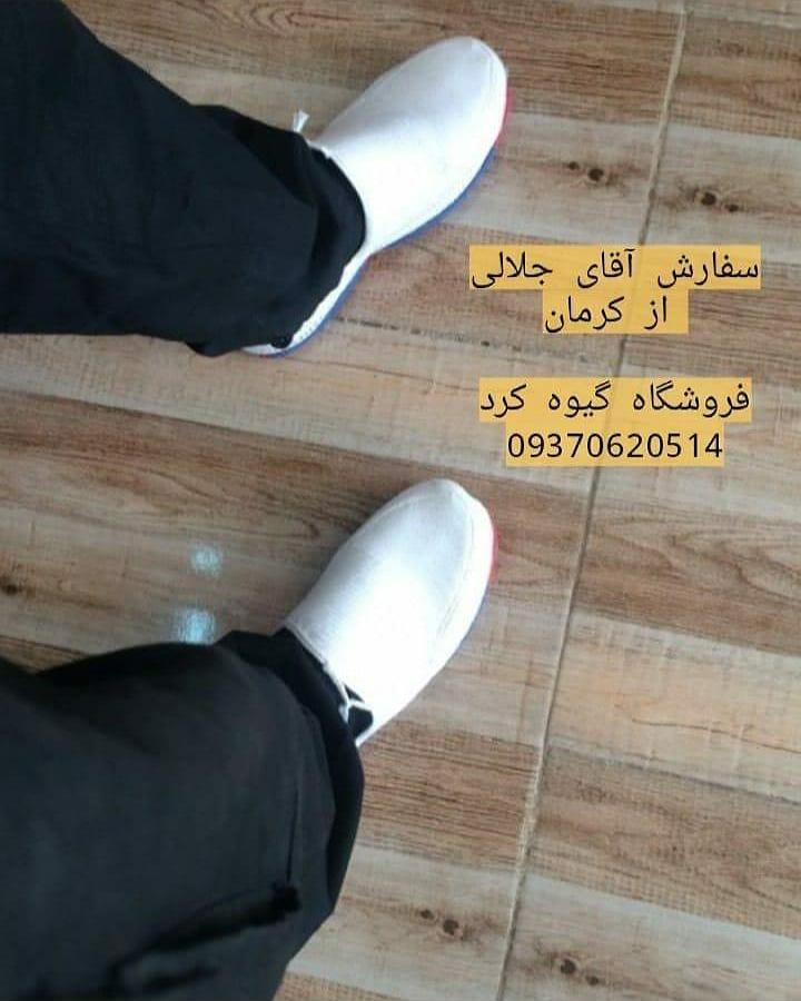 سفارش آقای جلالی از کرمان . فروشگاه گیوه کرد