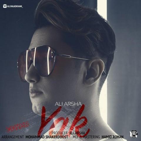 دانلود آهنگ جدید علی آرشا به نام یاک