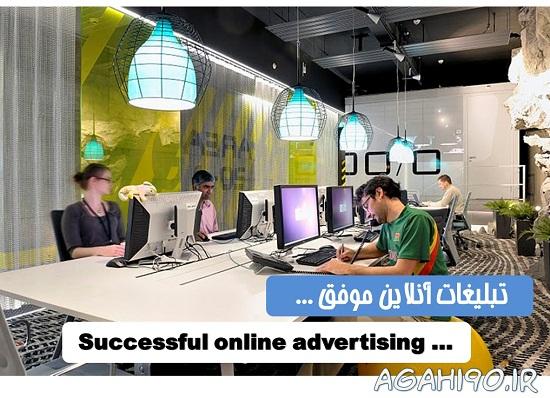 40 نکته طلایی درج آگهی رایگان در اینترنت (2019)