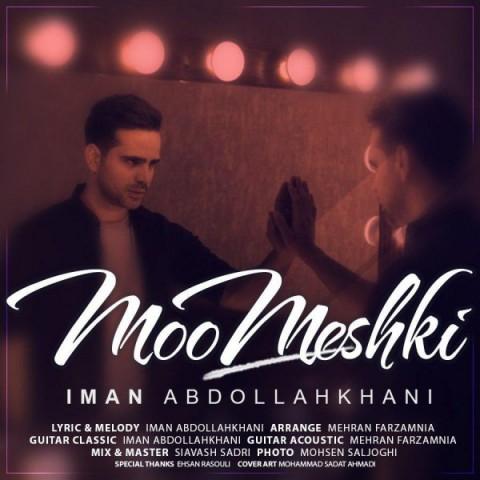 دانلود آهنگ جدید ایمان عبدلله خانی به نام مو مشکی