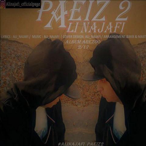 دانلود آهنگ جدید علی نجفی به نام پاییز 2