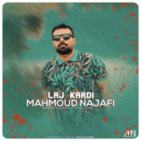 دانلود آهنگ جدید محمود نجفی به نام لج کردی