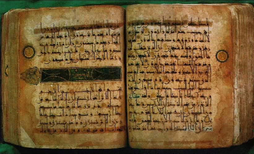 قرآن کتاب آسمانی دین اسلام