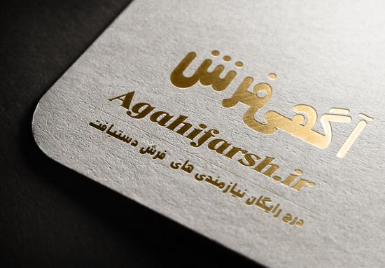 آگهی فرش - نیازمندی های فرش دستبافت ایران