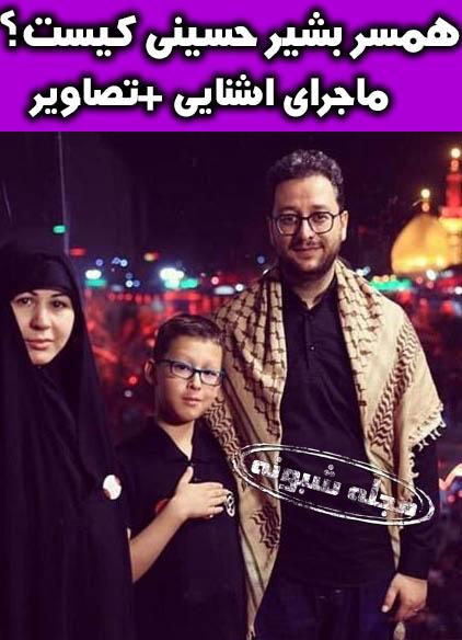 سید بشیر حسینی و همسرش در حرم امام حسین کربلا اربعین