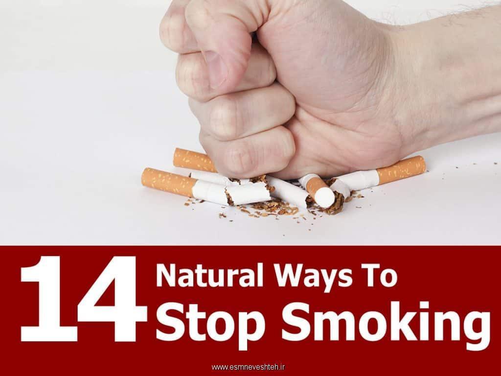 10 راه عملی جدید ترک سریع سیگار 2020  - عکس کده