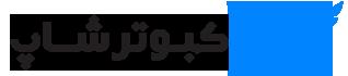 کبوتر شاپ | فروشگاه کبوتر های بی نظیر ایران و جهان