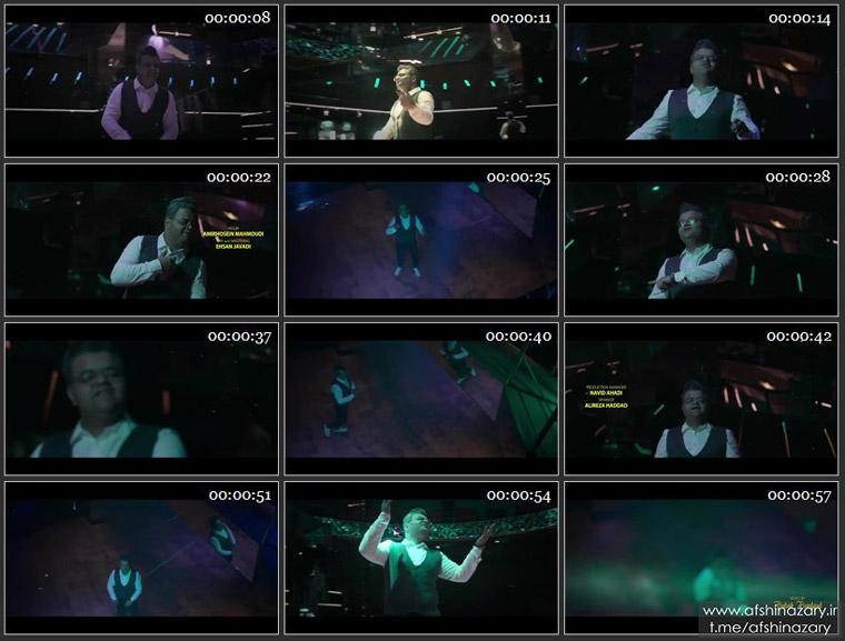 تیزر ویدئو دیوانه از افشین آذری