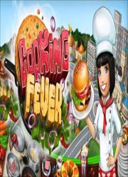 دانلود بازی تب آشپزی برای گوشی های اندروید Cooking Fever 6.0.2