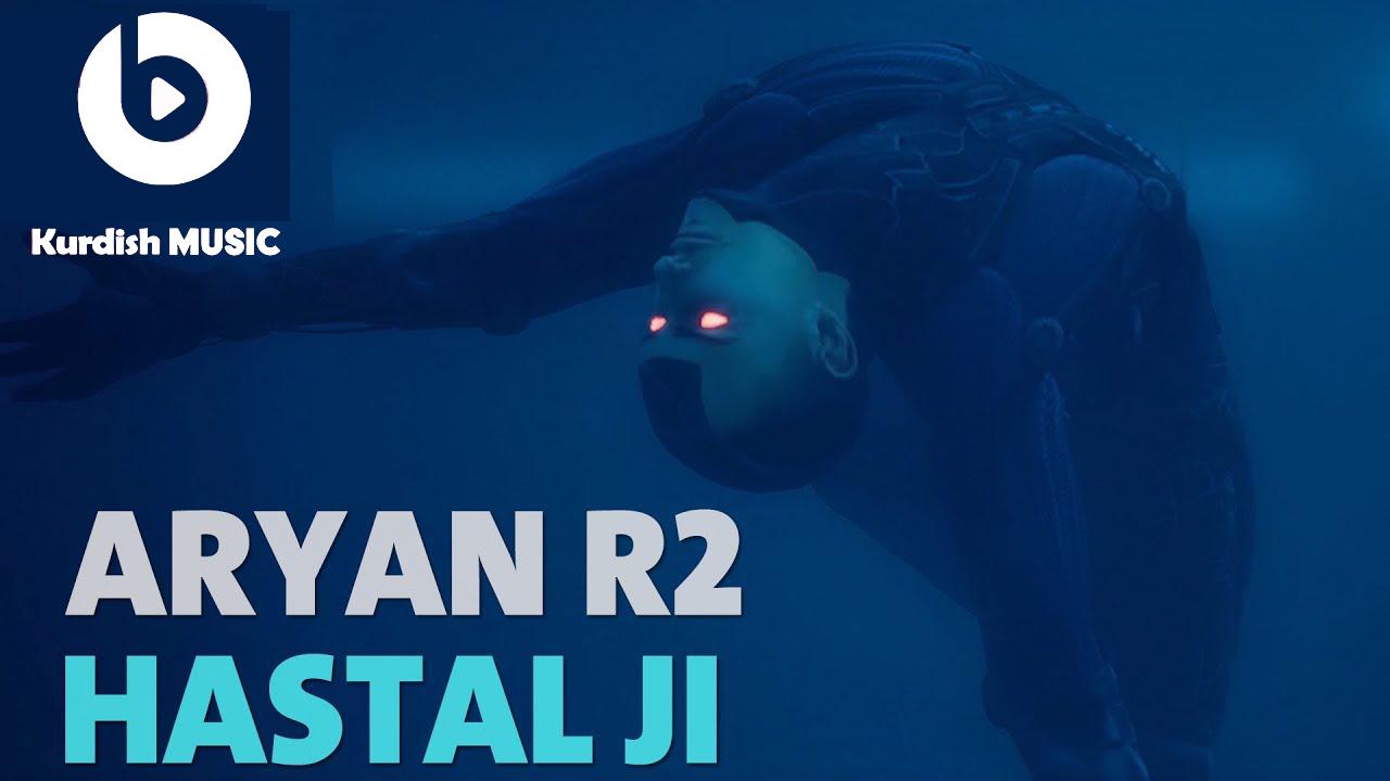 دانلود آهنگ ئاریان ئار٢ بانام هەستە ل جی  ARYAN R2 - Hastal Ji