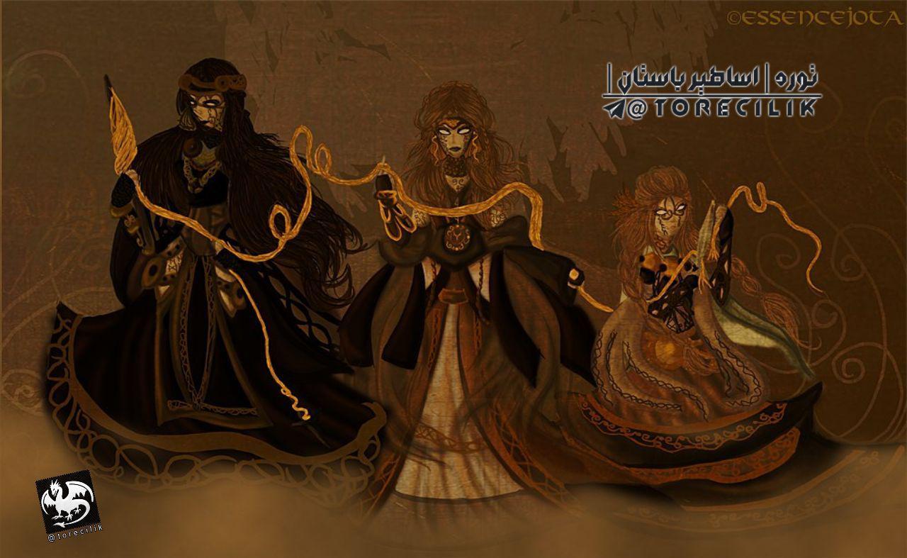 اورد،ورداندی و اسکولد: فرشتگان سرنوشت