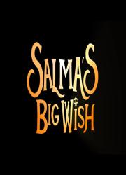دانلود انیمیشن آرزوی بزرگ سالما با دوبله فارسی Salma's Big Wish 2019