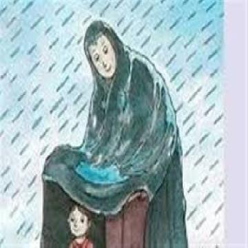 تحقیق درباره انگیزه مادری