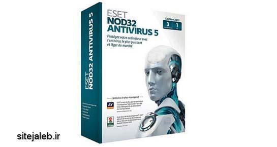 جدیدترین ورژن آنتی ویروس معروف و قدرتمند NOD32 Antivirus آخرین ورژن