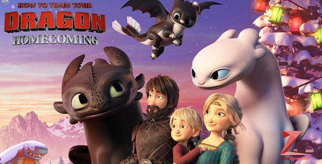دانلود رایگان انیمیشن How to Train Your Dragon Homecoming 2019