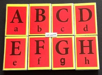 حروف (1).jpg (350×257)