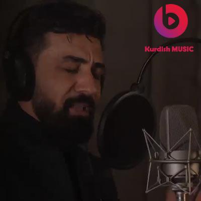 دانلود آهنگ بو کوردستان از احمد خلیل