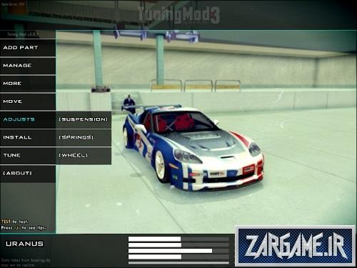 دانلود مود تیونینگ حرفه ای وسایل نقلیه برای (GTA5 (San Andreas