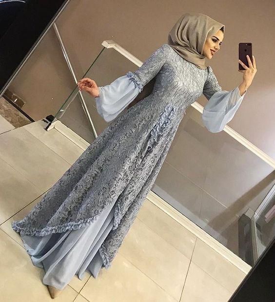 مدل لباس مجلسی بلند جدید