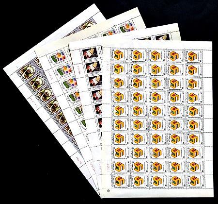 امین اقدس (4).jpg (450×420)