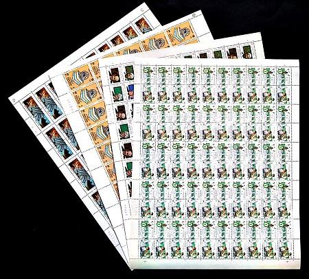 امین اقدس (7).jpg (450×407)