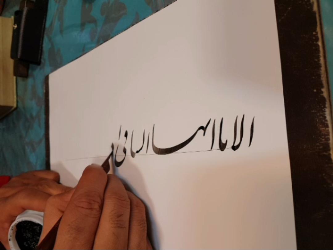 تفسیر و معنی غزل شماره 1 دیوان حافظ  الا یا ایها الساقی ادر کاسا و ناولها
