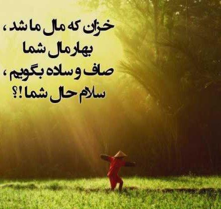 جملات سلام عاشقانه + متن و اس ام اس سلام برای همسر و دوست