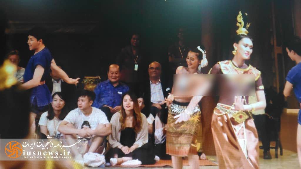 حضور آقای رئیس دانشگاه در مراسم رقص تایلندی +عکس