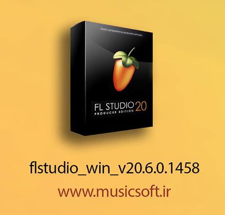 دانلود اف ال استودیو 20.6 به همراه کرک FL Studio Win v20.6.0.1458