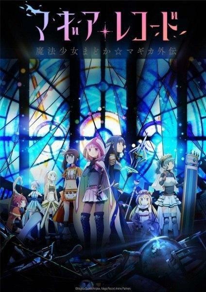 دانلود زیرنویس فارسی انیمه زمستانی (2020) Magia Record: Mahou Shoujo Madoka☆Magica Gaiden