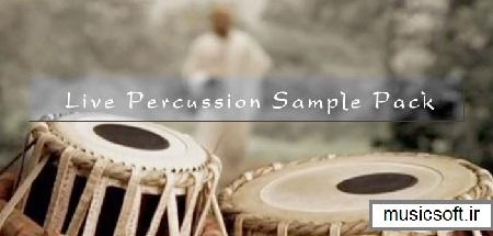 دانلود سمپلهای پرکاشن زنده Live Percussion Sample Pack کیفیت بالا