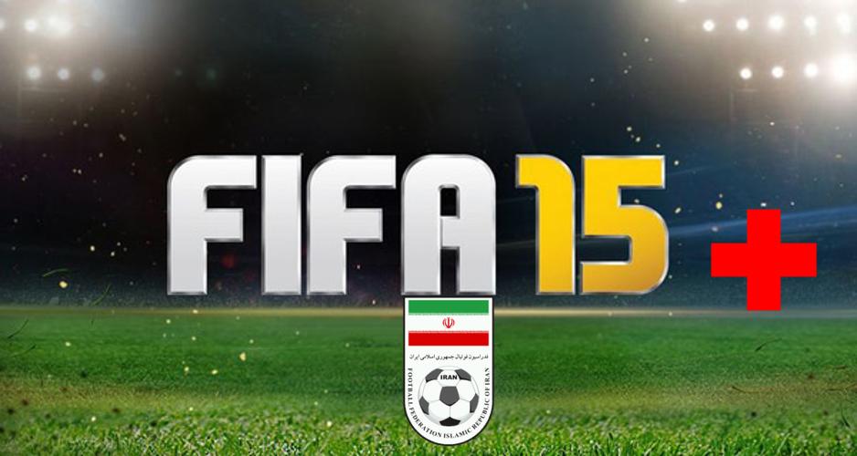 اضافه شدن تیم ملی ایران به FIFA 15