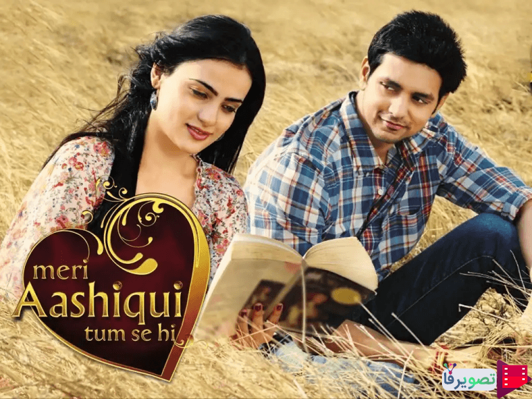 دانلود سریال هندی Meri Aashiqui Tum Se Hi - من عاشق تو هستم با زبان اصلی